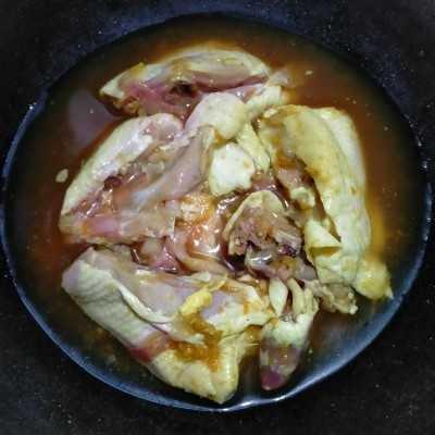 Step 2 Ayam Ungkep Goreng